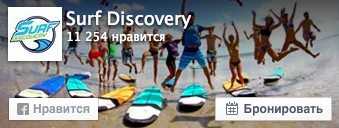 Facebook Surfdiscovery Page